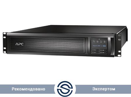 UPS APC 3000VA / 2700W / Smart / SMX3000RMHV2UNC