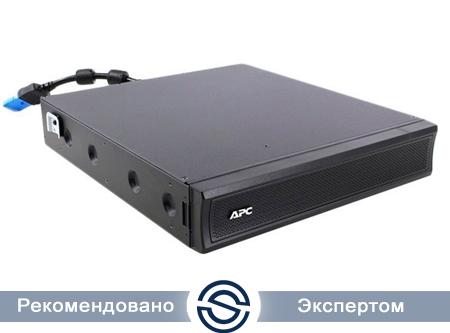 Батарея APC SMX48RMBP2U