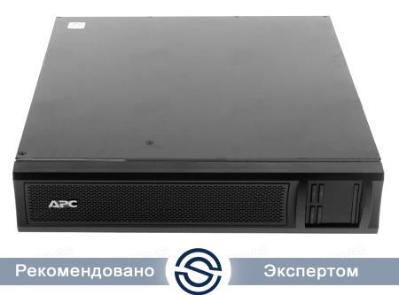 UPS APC 750VA / 600W / Smart / SMX750I