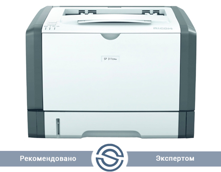 Принтер Ricoh SP 311DN Monochrome /600x600 /A4 /28 ppm / Duplex+LAN