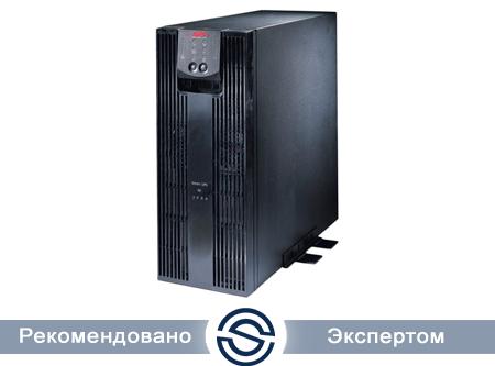 ИБП APC SRC2000XLI
