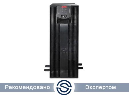 UPS APC 2000VA / 1400W / Smart / On-Line / SRC2000XLI
