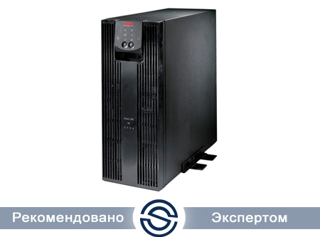 ИБП APC SRC3000XLI