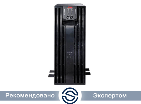 UPS APC 3000VА / 2100W / On-Line / Smart / SRC3000XLI