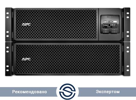 UPS APC 10000VA / 10000W / Smart / SRT10KRMXLI