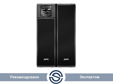 UPS APC 10000VA / 10000W / Smart / On-Line / SRT10KXLI