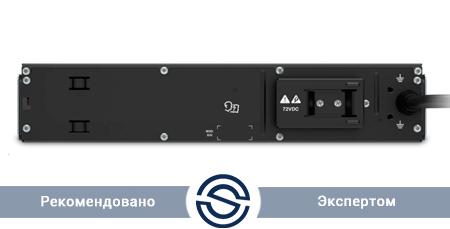 ИБП APC SRT2200RMXLI