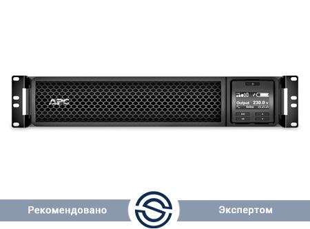 UPS APC 2200VA / 1980W / Smart / On-Line / SRT2200RMXLI