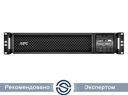 UPS APC 2200VA / 1980W / Smart / On-Line / SRT2200XLI