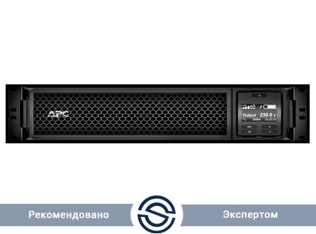 UPS APC 3000VA / 2700W / Smart / On-Line / SRT3000RMXLI