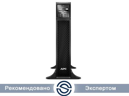 ИБП APC SRT3000XLI