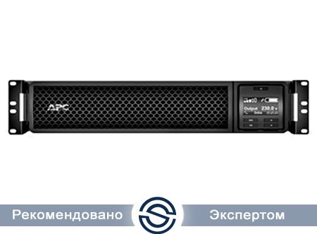 UPS APC 3000VA / 2700W / Smart / On-Line / SRT3000XLI