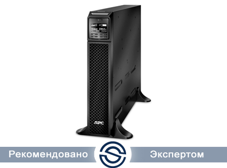 ИБП APC SRT3000XLW-IEC