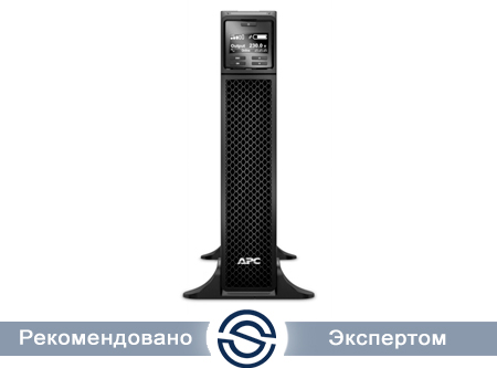UPS APC 3000VА / 2700W / Smart / On-Line / SRT3000XLW-IEC