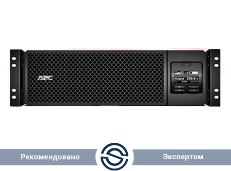 UPS APC 5000VA / 4500W / Smart / On-Line / Rack 3U / SRT5KRMXLI
