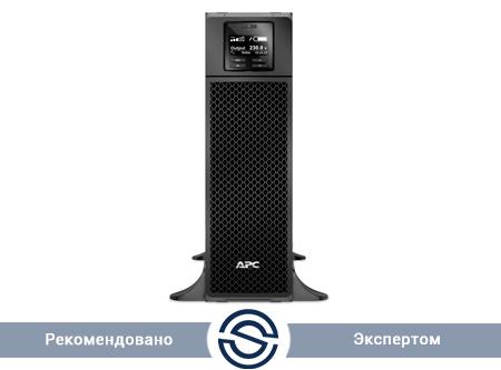 UPS APC 5000VA / 4500W / Smart / On-Line / SRT5KXLI