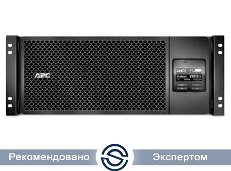 UPS APC 6000VA / 6000W / Smart / On-Line / Rack 4U / SRT6KRMXLI