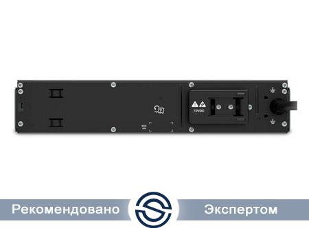 Батарея APC SRT72RMBP