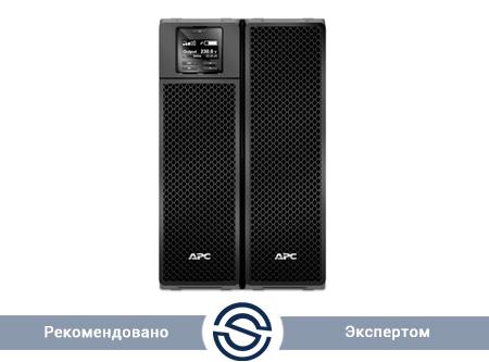 UPS APC 8000VA / 8000W / Smart / On-Line / SRT8KXLI