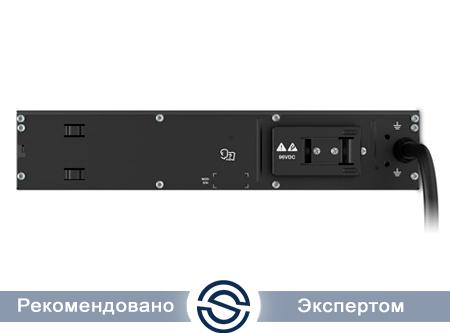 Батарея APC SRT96BP