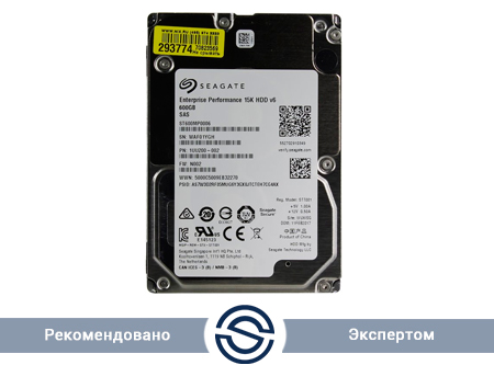 HDD Seagate ST600MP0006