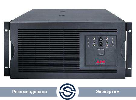 UPS APC 5000VA / 4000W / Smart / SUA5000RMI5U