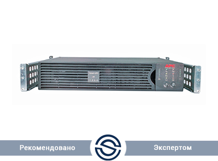 UPS APC 1000VA / 700W / Smart / On-Line / Rack 2U / SURT1000RMXLI