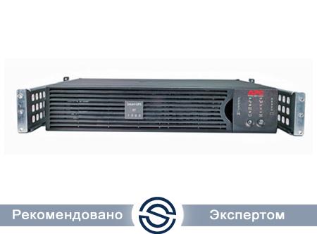 UPS APC 2000VA / 1400W / Smart / On-Line / Rack 2U / SURT2000RMXLI