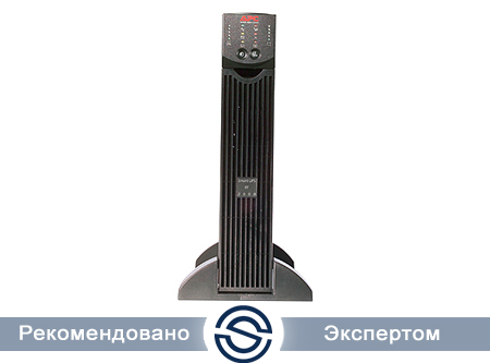 UPS APC 2000VA / 1400W / Smart / On-Line / SURT2000XLI