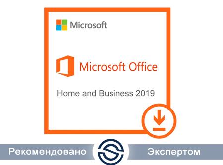 ПО Microsoft T5D-03189
