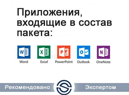 ПО Microsoft T5D-03246