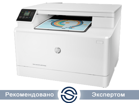 МФУ HP T6B70A