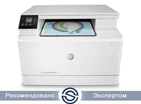 МФУ HP LaserJet Pro M180n / 600x600 / A4 / Printer+Scaner+Copier / USB+LAN / T6B70A