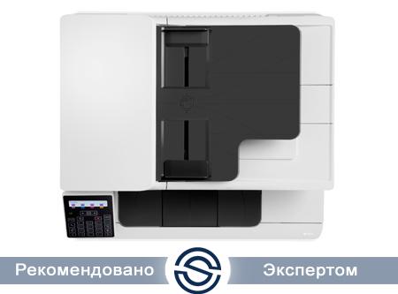 МФУ HP T6B71A