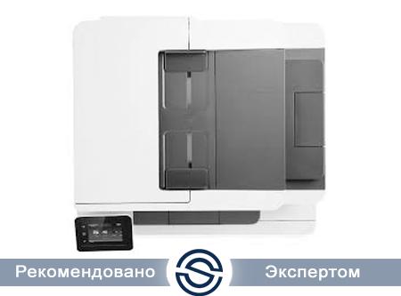 МФУ HP T6B80A