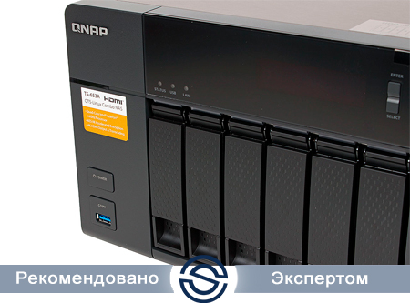 СХД QNAP TS-653A-4G