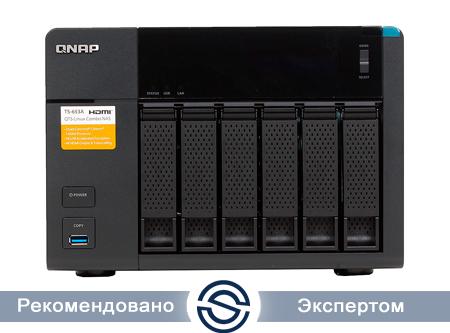Система хранения данных QNAP TS-653A-4G / 6xHDD / HDMI / Intel Celeron N3150 1,6GHz
