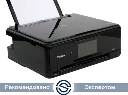 МФУ Canon TS8140