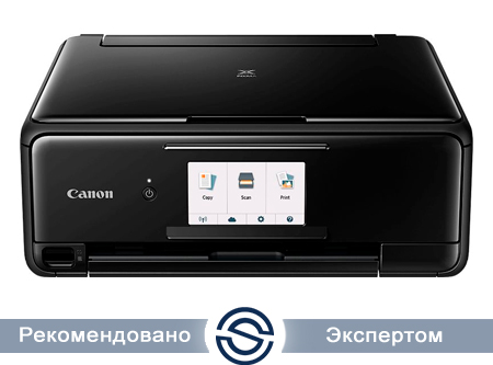 МФУ Canon Pixma TS8140 / 4800x1200 / A4 / 15 ppm / Printer+Scaner+Copier / 2230C007