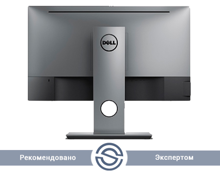 Монитор Dell U2717D