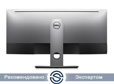 Монитор Dell U2917W