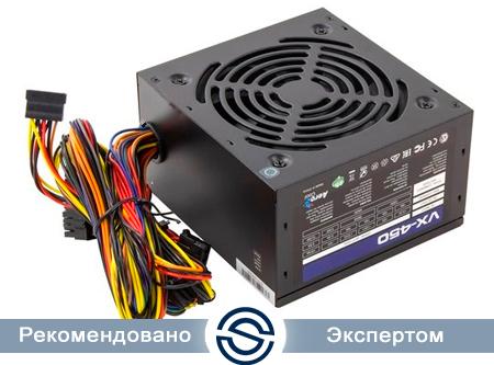 Блок питания 450W AiR-Cool VX-450, ATX, None PFC, 20+4 pin, 4+4pin, 2xSATA+SATA+Molex, PCI-E6+2, Fan 12см