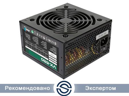 Блок питания 550W AiR-Cool VX-550, ATX, None PFC, 20+4 pin, 4+4pin, 2xSATA+SATA+Molex, PCI-E6+2, Fan 12см