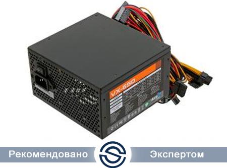 Блок питания AiR-Cool VX-650