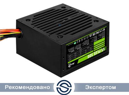 Блок питания 500W Aerocool VX PLUS 500, ATX, 20+4 pin, 4+4pin, 3xSATA, 3xMolex, 1xFDD, 1xPCI-E, 6 pin, Fan 12 см