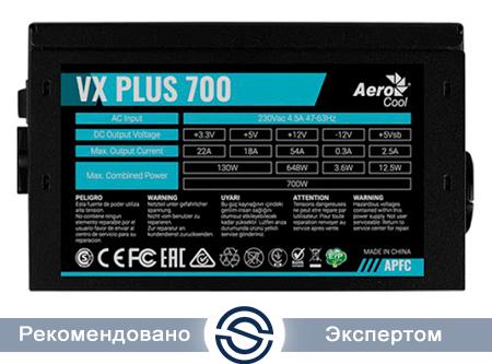 Блок питания AeroCool VX PLUS 700
