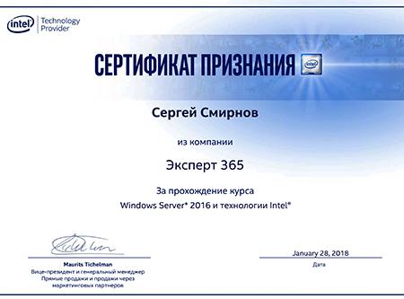 ПО Microsoft W06-00005