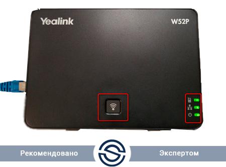 Устройство Yealink W52P