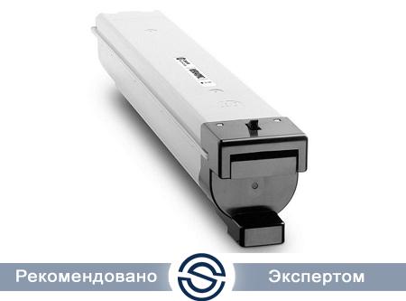 Картридж HP W9190MC Лазерный Черный (на 29000 отпечатков)