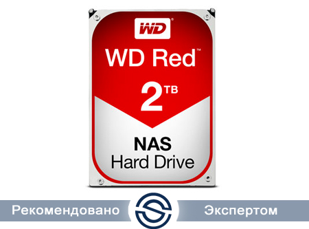 HDD WD WD20EFRX
